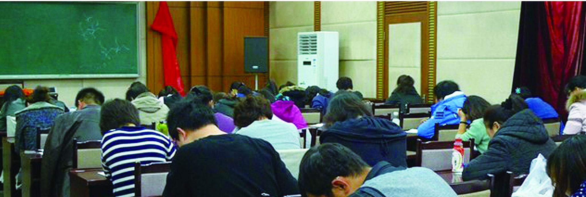 全国中小学英语教师教学技能大赛