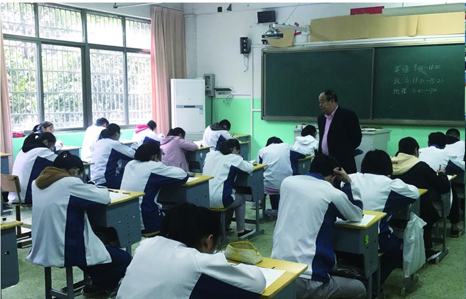 全国中学生英语能力测评(NEPTS)