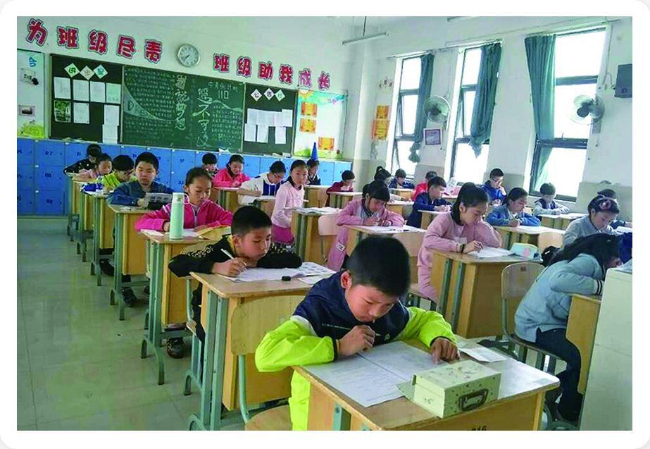 全国小学生英语能力测评(NEPTP)